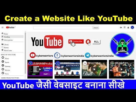 25. How To Create Website Like YouTube, Video Sharing Script, Html Tutorial, Cyber Warriors