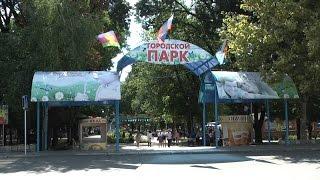 День Знаний в Городском парке 2016 год
