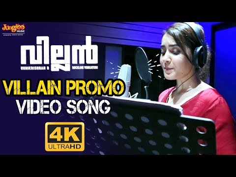 Villain Promo Making Video Song | Mohanlal | Manju Warrier | Raashi | Vishal | Hansika