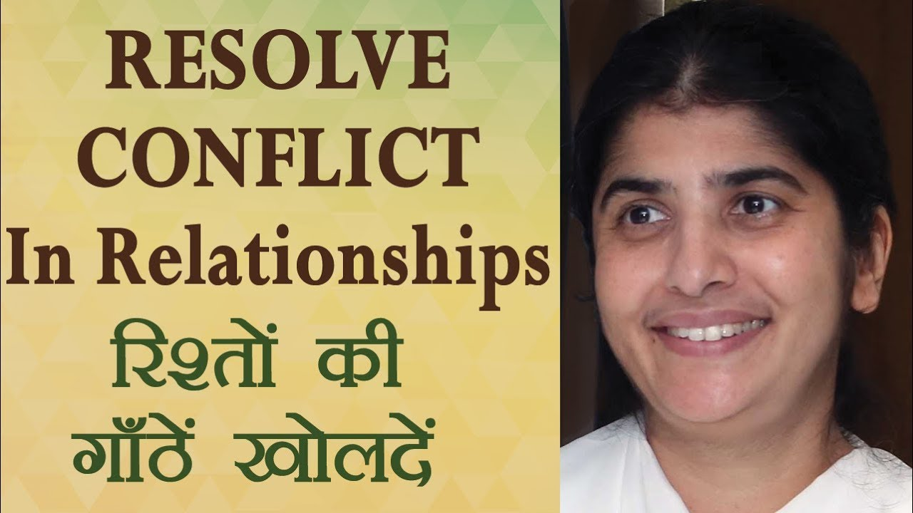 RESOLVE CONFLICT In Relationships: BK Shivani (Hindi)