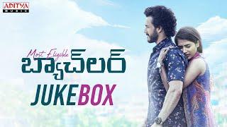 #MostEligibleBachelor Full Songs JukeBox | Akhil, Pooja Hegde | Gopi Sundar | Bommarillu Bhaskar Image