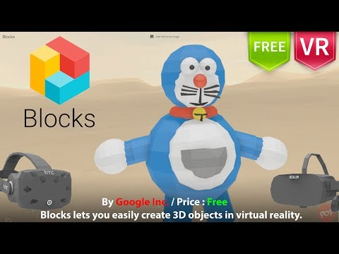 Google Blocks for HTC Vive and Oculus Rift. First impression - Create Doraemon VR 3D model