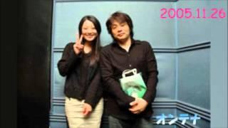 2005.11.26 AM「小池栄子のオンテナ」ゲスト:ASKAさん アルバム「SCENE...