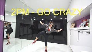 2PM - GO CRAZY (미친거 아니야?) Dance Cover