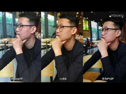 Xiaomi MI6 VS Oneplus 3T VS Huawei P10 Review