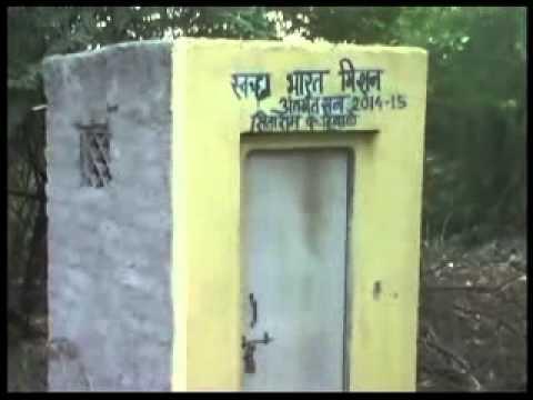 Swachh Bharat Mission in Maharashtra's Khasgaon village