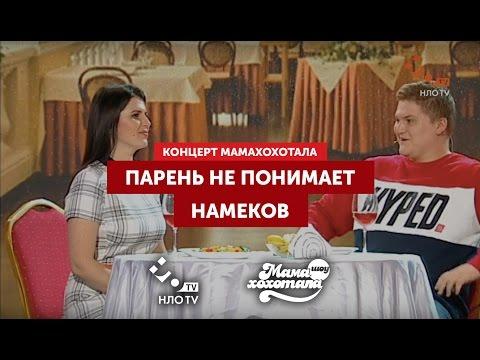 Украинские телеканалы смотреть онлайн прямой эфир