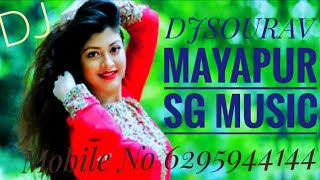 Beimaan Piya DJ song (বেইমান পিয়া ) new DJ song 2019
