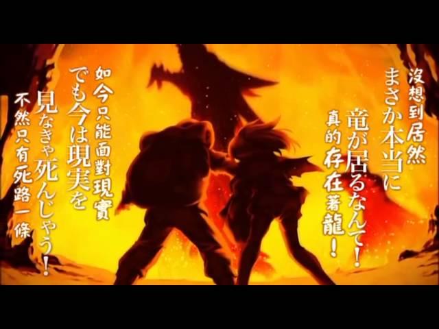 麻枝 准×やなぎなぎ 「火吹き山の魔法使い」 中文字幕(動畫)