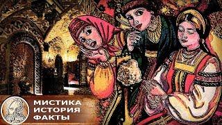 Гаремы на Руси: Как терем стал русским гаремом