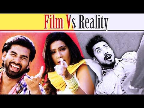 Romeo Vs  Juliet | Film Vs  Reality |Season 1| Ep-5