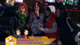 4 сезон Поцелуй КВМ!!!!!!!!!!!!!Финал 55 серии!