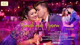 Prem Geet 2 || Ganesh weds Apsara ||Nepali Wedding Video || Kahani Yo Prem Geet Ko ||4K|| Jukson.com