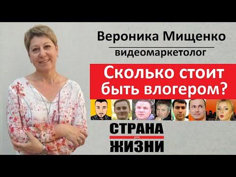Лукашенко, Марат Минский