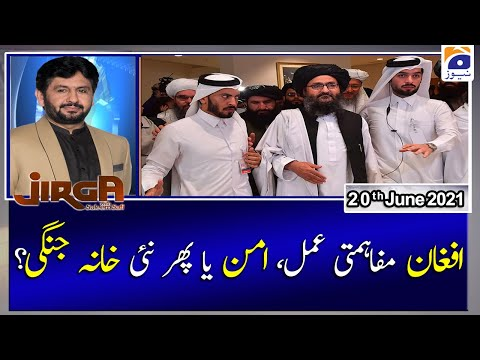 Jirga - Sunday 20th June 2021