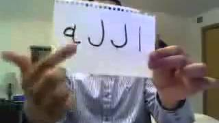 A Jew Explains Why Allah Is The One And Only God   YouTube