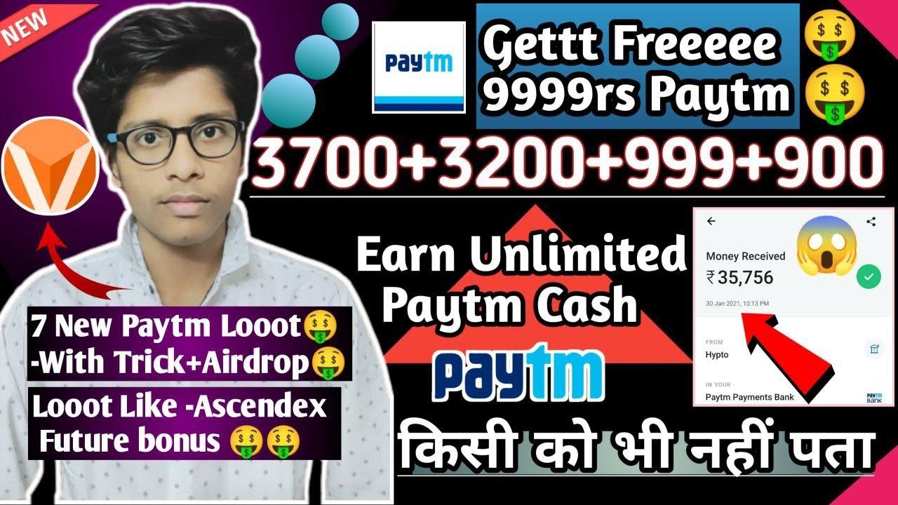 😱😱Get Free 11500₹ Instant Paytm Cash | 2021 Best Earning App | Earn Money Online | Make Money Online