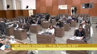 40ª Sessão Ordinária 2017