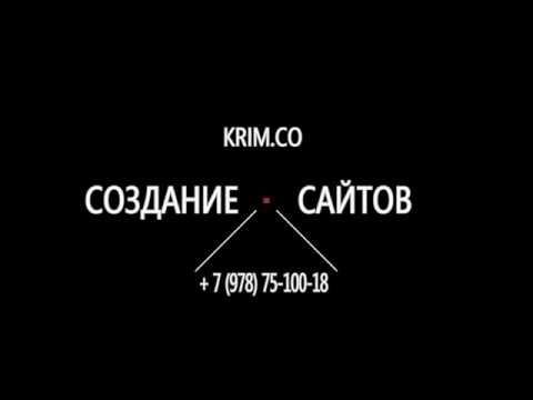 Заказать сайт в Крыму, студия веб дизайна Крым.Ко | Создание сайтов Симферополь