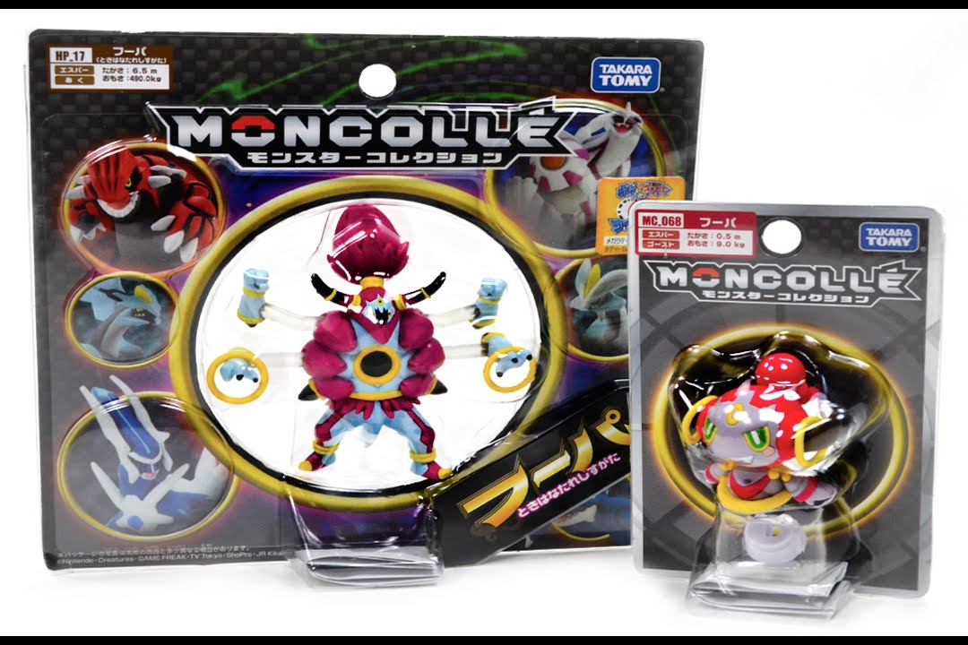 hoopa hoopa unbound tomy figure review youtube