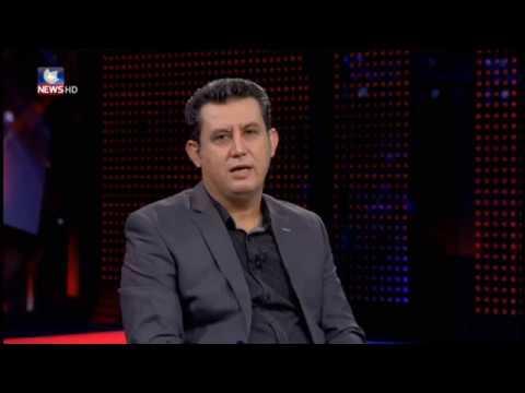 Anwar Hussen Bazgr - Kurd w Stratege Rwbarwbwnaway Keshakan - Kurdsat News TV