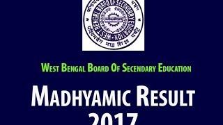 Madhyamic Result 2017 মাধ্যামিকের Result