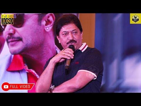 Devaraj Speech At Tarak Audio Launch Function | Full HD Video | New Kannada Movie Tarak