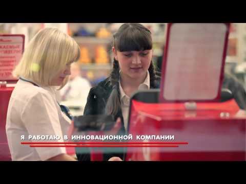 Сети магазинов, адреса и телефоны магазинов и гипермаркетов