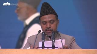 Love and Unity among the companions of The Holy Prophet - Jalsa Salana Germany 2013