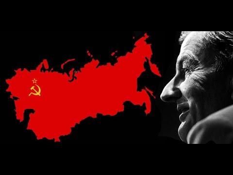 Рокфеллер о СССР: