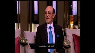 هنا العاصمة   محمد صبحي: أنا وحشت نفسي و مهما كانت قيمة الدراما التلفزيونية فالمسرح قيمة أخرى