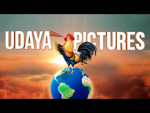 Udaya Pictures Signature Film