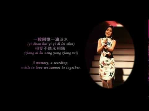 鄧麗君 Teresa Teng 情人不要哭 Sweetheart, Do Not Cry