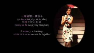 鄧麗君 Teresa Teng 情人不要哭 Sweetheart, Do Not Cry