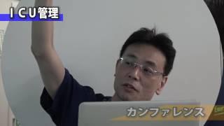 160605−兵庫医科大学 救命救急センター 紹介ビデオ(小谷穣治-Joji Kotani)-ver2