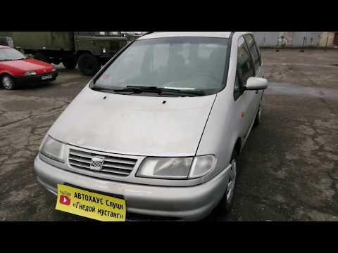 ATV Seat Alhambra 1998 года 1.9 ТДИ Сеат Алхамбра  1997 Year 1.9TDI