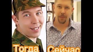 """Актеры сериала солдаты """"тогда  и сейчас"""""""