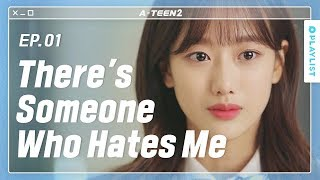 Rumors Spread About Me At School | A-TEEN 2 |  EP.01 (Click CC for ENG sub)