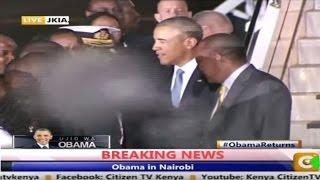 'Demon' Caught on Camera During Obama Visit?