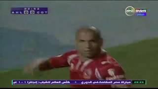 الحريف - القطن بوابة الأهلي للبطولة الأفريقية ... تقرير عن القطن والأهلي