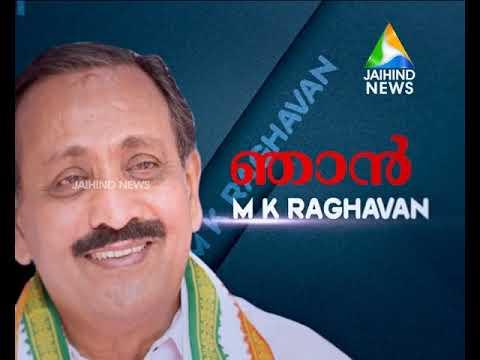 Baixar Raghavan S - Download Raghavan S   DL Músicas