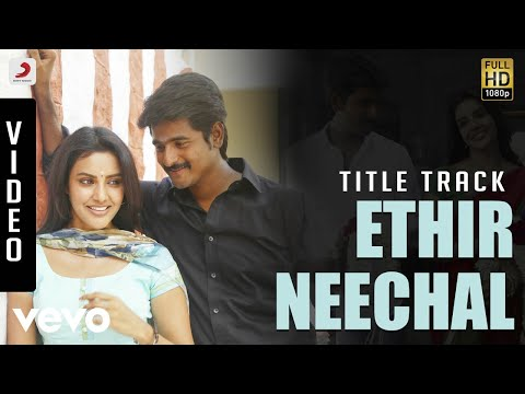 Ethir Neechal - Title Track Video | Sivakarthikeyan