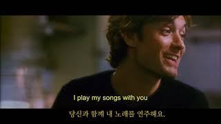 백예린 - November Song / MV(영화 마이…