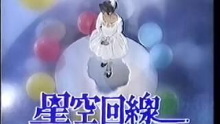 号外版 風雲!たけし城 1988年3月26日.