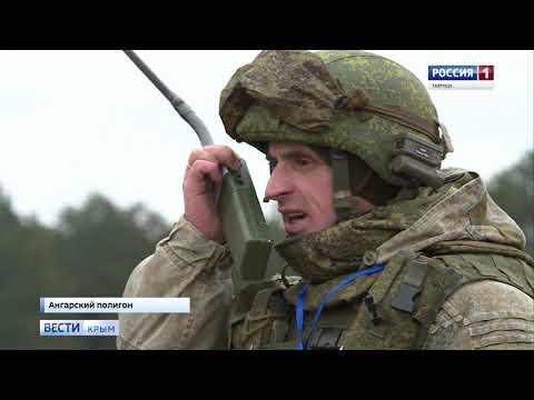 ВестиКрым.рф// В Крыму прошли тактические учения армейского корпуса Черноморского флота