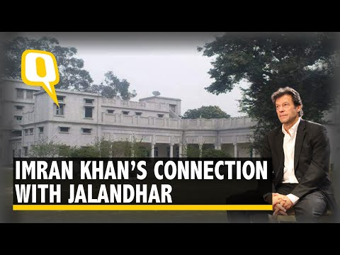 Imran Khan's Connection With The City of Jalandhar