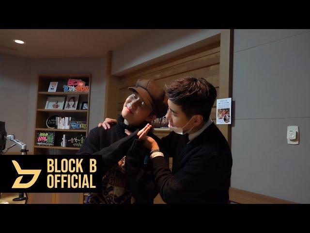 비범 (B-BOMB) 끙디의 꿈꾸라 출연 비하인드