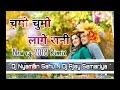 Chumo Chom Lage_Dj Sanju Raj-&-Dj Nyaman Sahu Dj Ajay
