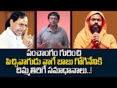 Babu Gogineni Vs KCR And Paripoornananda Swami | Panchangam is A Science | Bharat Today