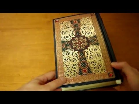 The Holy Bible King James Version {Barnes & Noble Leatherbound Classic Collection}